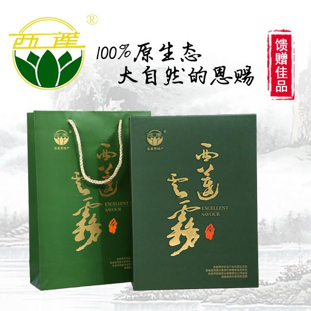 和丰娱乐注册云雾*绿茶精装礼盒*200克*一级