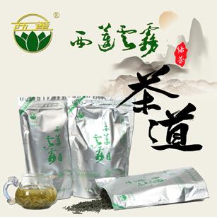 西莲云雾*绿茶*250克*一级